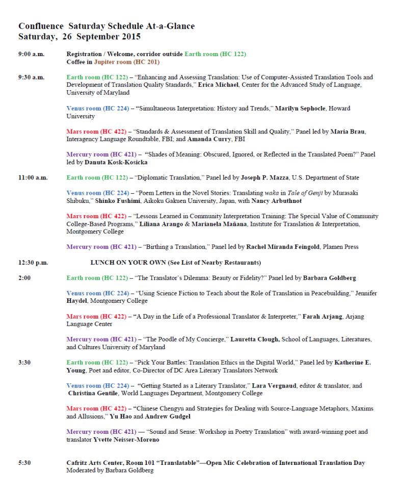 confluence_schedule_2015